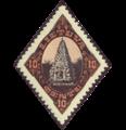 Lithuania 1923 MiNr 0200 B003b.png