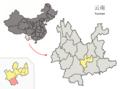 Location of Yuanjiang within Yunnan (China).png