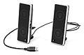Logitech-usb-speakers.jpg