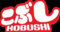 Logo Kobushi.png