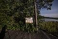 Lohilammella - panoramio.jpg