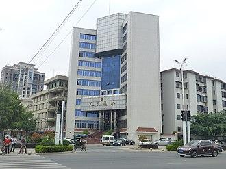 Public procurator - City People's Procuratorate office in Longhai City, Fujian, China