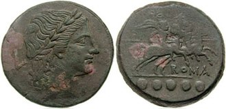 Luceria - Quincunx of 211-208 BC from the mint of Luceria