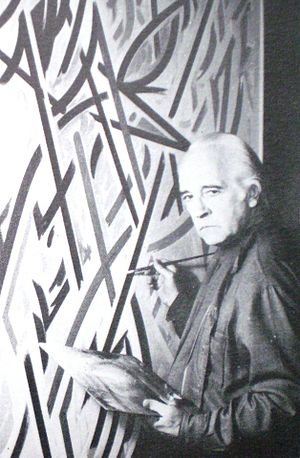 Luis Barragán (painter) - Image: Luis Barragan