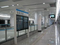 Lujiabang Road Station.jpg