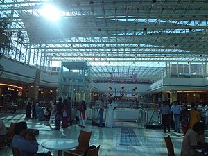 LuLu International Shopping Mall - Food court area of the mall