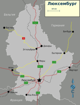 Luxembourg map (ru).png