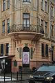 Lviv Rutkowicza 18 DSC 0224 46-101-1429.JPG