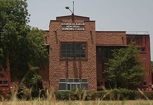 M.B.M. Engineering College - (dministrative Block of M.B.M. Engineering College