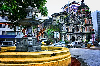 Plaza San Lorenzo Ruiz - Plaza San Lorenzo Ruiz is the center of Binondo, and is bounded by the Binondo Church, the district's most notable landmark.