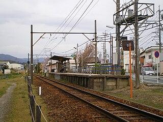 Mikawa Kashima Station Railway station in Gamagōri, Aichi Prefecture, Japan