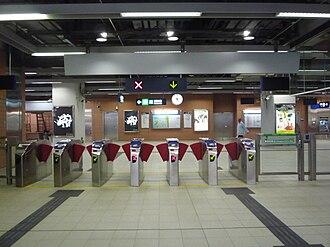 Ma On Shan line - Image: MTR WKS (1)