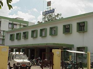 Kanpur - Kanpur Municipal Corporation HQ