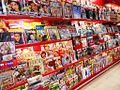 Magazines in Prague DSCN5008.JPG