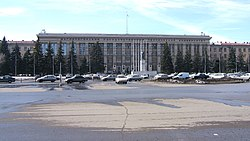 Magnitogorsk State Technical University