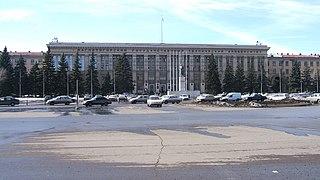 Magnitogorsk City in Chelyabinsk Oblast, Russia