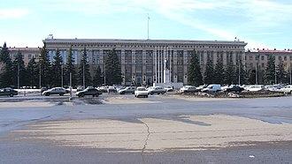 Magnitogorsk - Magnitogorsk State Technical University