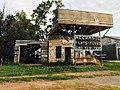 Magnolia Service Station Front.jpg