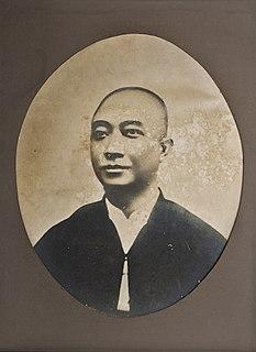 Tio Tek Ho Fourth Majoor der Chinezen of Batavia