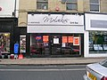 Malaika's Grill Bar - Cross Church Street - geograph.org.uk - 1702033.jpg