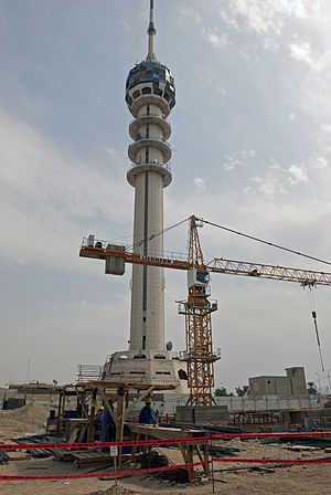 Baghdad Tower - Image: Mamoon communications tower in Baghdad