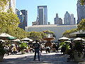 Manhattan New York City 2008 PD 58.JPG