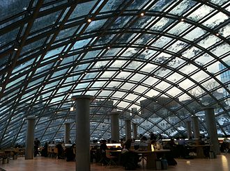 Joe and Rika Mansueto Library - View from inside the library