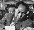 Mao Zedong in 1954 at the 1st National People's Congress promulgating the Constitution of the People's Republic of China, PRC consitution vote (cropped).jpg
