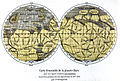Mars Atlas by Giovanni Schiaparelli 1888.jpg