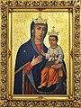 Matkа Bożа Janowska Królowa Pokoju.jpg