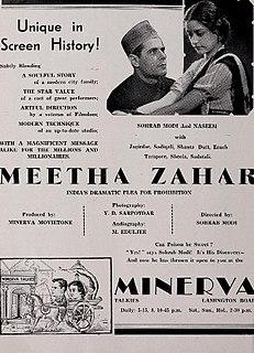 <i>Meetha Zahar</i> 1938 Indian film