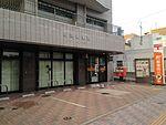 Meinohama Post Office 20160326.JPG