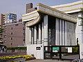 Meirin Elementary School (Nagoya-Aichi-Japan)1.JPG