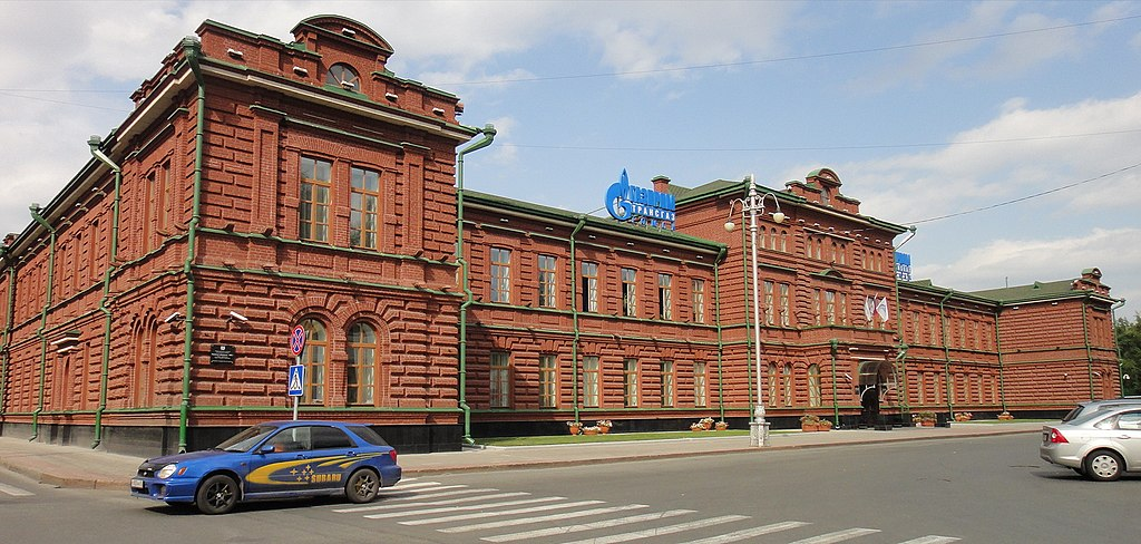 Men's gymnasium of Tomsk.JPG