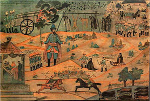 Raskol - A Muscovite Voivode Putting Down the Solovetsky Monastery uprising. An early 19th-century hand-drawn lubok, attributed to Mikhail Grigoriev.