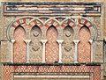 Mezquita door 05 (4440694164).jpg