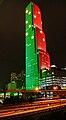 Miami Tower 20101212.jpg