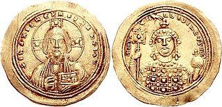 Michael IV the Paphlagonian Byzantine emperor