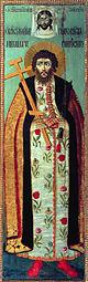 Mikaelo de Chernigov 1688.jpg