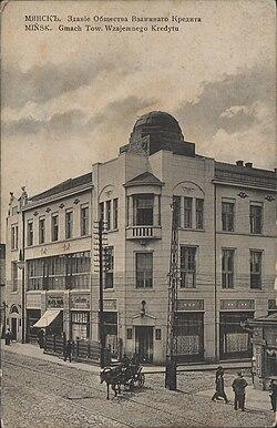 Miensk, Zacharaŭskaja-Felicyjanaŭskaja. Менск, Захараўская-Фэліцыянаўская (1915).jpg