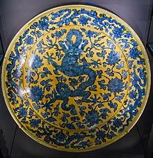 Ornament Art Wikipedia