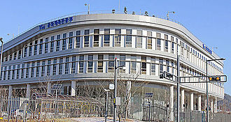Ministry of Culture, Sports and Tourism - Headquarters in Sejong City