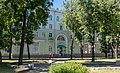 Minsk college of economics and finance 1.jpg