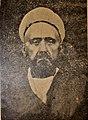 Mirza Ali Akbar Sheikholeslam (1867-1932)حاج میرزا علی اکبر شیخ الاسلام (1246-1311 ه ش).jpg
