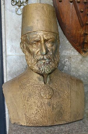 Jaff - Bust of King Mohamed Pasha Jaff
