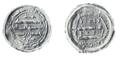Monnaie hafside 825.png