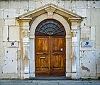 Monte di Pietà nuovo portale Brescia.jpg