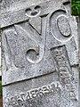 Monument to 22nd Letter of Belarusian Alphabet - Polotsk - Vitebsk Oblast - Belarus (27016638043).jpg