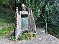 Monumento agli Alpini Somasca.jpg