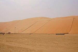 Moreeb Dune - Image: Moreeb 001